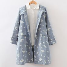 ninna nanna - Flower Print Striped Hooded Jacket
