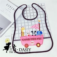March Daisy - Kids Animal Printed Bib