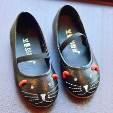 BOOM Kids - Kids Mouse Face Embroidered Flats