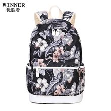 VIVA - Floral Backpack