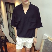 CooLook - Short-Sleeve V-Neck Shirt