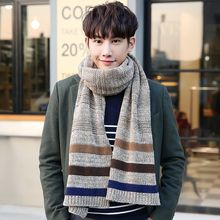 LS.SPRING - Striped Knit Scarf
