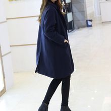 OTTI - Plain Knit Coat