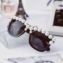 Lose Show - Beaded Sunglasses