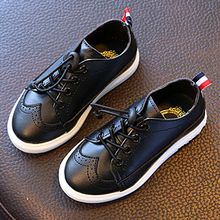 Luco - Kids Brogue Oxfords