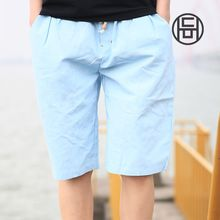 Chuoku - Plain Drawstring Shorts