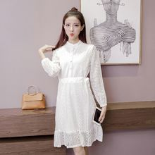 Bloombloom - Lace Panel Long-Sleeve Dress