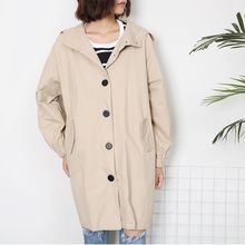 Sens Collection - Loose Fit Hooded Jacket