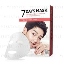 forencos - 7 Days Mask Volcanic Ash Detox Silk Mask (Tuesday)