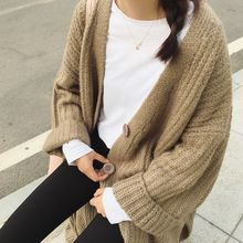 BZY - Chunky Knit Long Cardigan