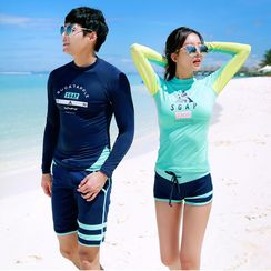 Sirene - Couple Matching Beach Suit