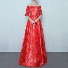 Rosita - Elbow-Sleeve Embroidered Evening Gown