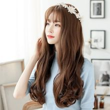 SEVENQ - Clip On Hair Extension - Wavy