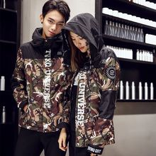 Free Shop - Couple Matching Camouflage Hooded Jacket