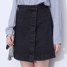Sens Collection - Denim Skirt