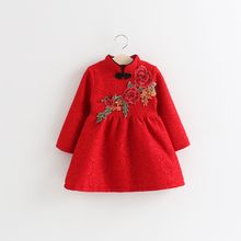 Cuckoo - Kids Long-Sleeve Embroidered Dress