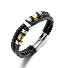 Trend Cool - Genuine Leather Woven Layered Bracelet