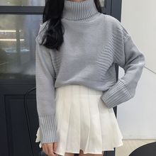 Dute - Turtleneck Sweater