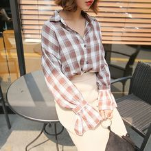 PPGIRL - Bell-Sleeve Checked Shirt