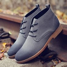 Shino - Lace-Up Chukka Boots