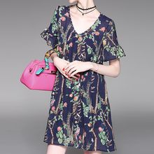 Alaroo - Floral Print Bell-Sleeve Dress