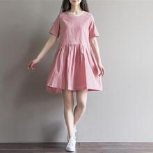 Snow Flower - Plain Short-Sleeve Dress