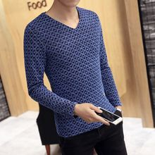 Evzen - Patterned V-Neck Long Sleeve T-Shirt