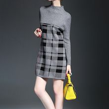 Alaroo - Plaid Mock Neck Knit Dress