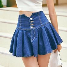 Isadora - Buttoned A-Line Denim Skirt