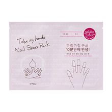 A'PIEU - Take My Hands Nail Sheet Pack (Berry)