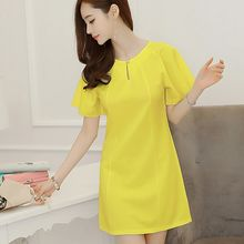 Bornite - Plain Short Sleeve Shift Dress