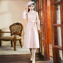 GU ZHI - Embroidery Lace-Trim Coatdress