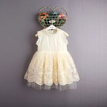Kidora - Kids Sleeveless Lace Dress