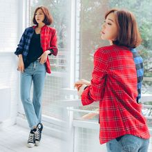 WITH IPUN - Color-Block Check Jacket