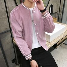 NAPO - Contrast Trim Baseball Jacket