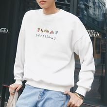 ZZP HOMME - Embroidered Sweatshirt
