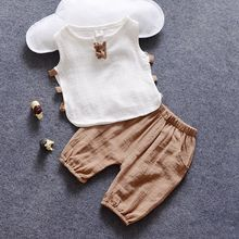 POMME - Kids Set: Linen Cotton Tank Top + Pants