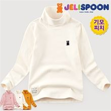 JELISPOON - Kids Turtle-Neck Top