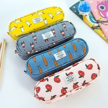 Home Simply - Printed Pencil Case