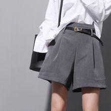 Sonne - High-Waist A-Line Shorts with Belt