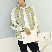 Mr. Cai - Embroidered Baseball Jacket