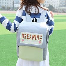 I.O.U - Embroidered Canvas Backpack
