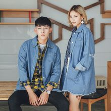 Simpair - Distressed Couple Matching Denim Jacket