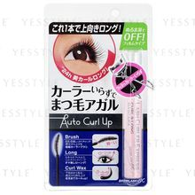 BCL - Browlash EX Lash Curler Express Mascara (Black)