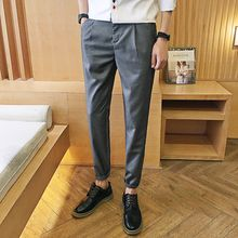 Jimboy - Slim-Fit Dress Pants