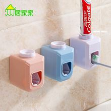 Home Simply - Auto Toothpaste Dispenser