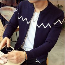 Izme - Chevron Baseball Jacket
