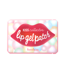 banila co. - Kiss Collector Lip Gel Patch 1pc