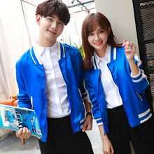 TOOI - Couple Matching Zip Baseball Jacket