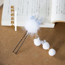 AOI - Pompom-Accent Hair Stick